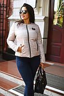 Женская весенняя курточка без воротника больших размеров