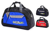 Сумка спортивная DUFFLE BAG ZEL GA-4122 (PL, р-р 46х28х16см, цвета в ассортименте)