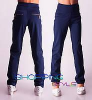 Детские брюки для девочки Змейка синие