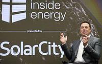 Глава компании Tesla планирует создать солнечную крышу