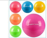 Мяч для фитнеса 75 см MS 0383 Profit Ball