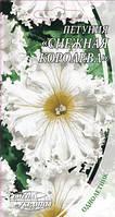 Петуния Снежная королева ТМ Семена Укр.