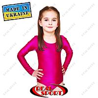 Купальник для танцев и гимнастики пион.