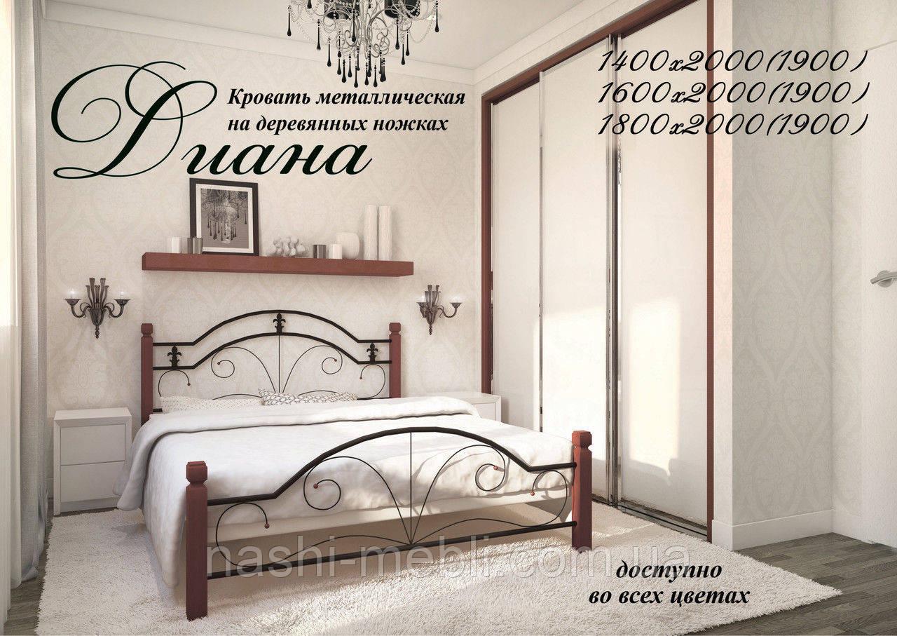 Металеве ліжко Діана на дерев'яних ногах