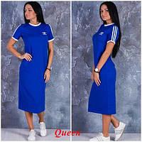 Платье миди Adidas. Цвета ДВ