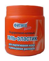 Водорослево-иловый гель-эластик для подтягивания кожи и уменьшения растяжек