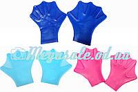 """Перчатки для плавания с перепонками """"Лягушка"""": силикон, 3 цвета"""