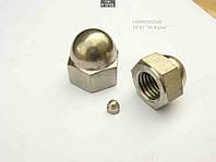 Гайка колпачковая М12 DIN 1587, ГОСТ 11860-85 латунна, фото 1