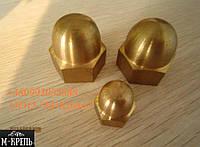 Гайка колпачковая М10 DIN 1587, ГОСТ 11860-85 латунная, фото 1