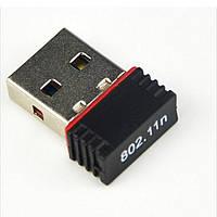 Мини USB WIFI сетевой адаптер 150 Mbit Wi-Fi прием/раздача