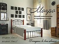 Металеве ліжко Монро на дерев'яних ногах