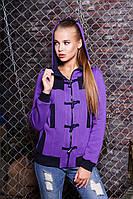 Стильная женская толстовка с капюшоном Бинго фиолетовый 44-48 размеры