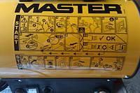 Газовая пушка Master BLP 17M