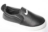 .Детская обувь оптом.Детские кеды из текстиля от ТМ.BBT(разм. с 26 по 31)