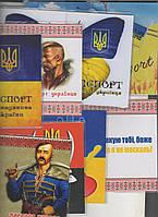 """Обложка на паспорт """"Патриотическая"""""""