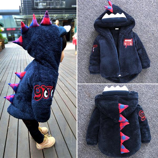 Куртка детская дракончик
