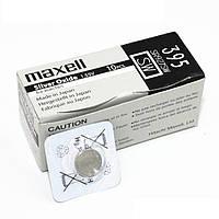 Часовая батарейка Maxell 395/ SR927SW