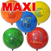 Воздушные шары Gemar, расцветка: Пастель с рисунком ассорти, форма: шар арбуз Панч-болл, Диаметр 45 см, 100 шт