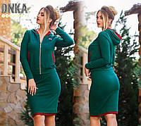 Комплект юбка+кофта 2