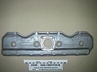 Колпак крышки МТЗ-80 МТЗ-82 (240-1003122Б-02)