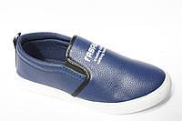 a907a51c9 Детская обувь оптом.Детские кеды из текстиля от ТМ.BBT(разм. с 33 по 38)