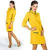 Горчичное платье 15571