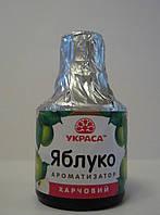 Ароматизатор пищевой ЯБЛОКО