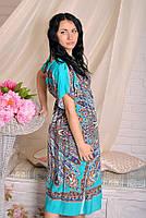 Нежное женское платье для дома