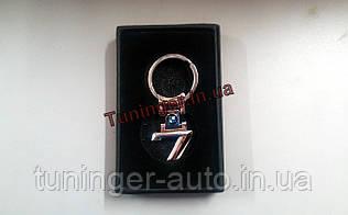 Брелок на ключи BMW 7series