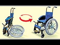 Кресло-коляска детское модель Артем 124