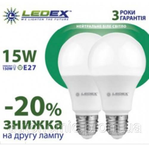LED лампа LEDEX 15W ПРОМО (2шт), E27, 1425lm, 4000К, 270º, чип: E
