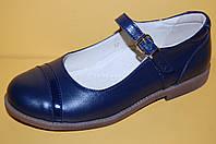 Детские туфли Eleven Shoes код 928 размеры 31-39