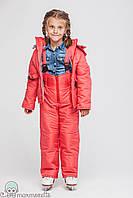 Зимняя куртка (кораловый 122-128см)