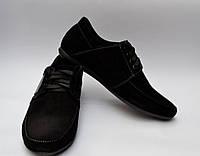 Мужские замшевые туфли Van Kristi черного цвета