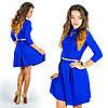 Платье 15578, цвет электрик