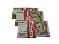 Сувенирные деньги 100 грн., фото 1