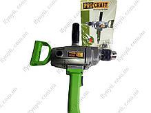 Миксер  Procraft PS-1700, фото 2