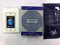 Мини-парфюм Version Christian 20 ml для женщин
