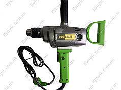 Миксер  Procraft PS-1700