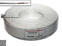 RG-58 Vector 100м бел. (1*0.81+96*0.1)