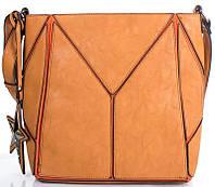Неповторимая женская сумка из качественного кожзаменителя MUGLER FRH-CYMETRIC5 оранжевый