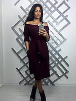 Макси платье с открытыми плечами и поясом