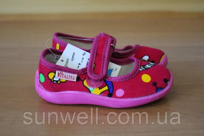 Тапочки в садок на дівчинку, взуття Vitaliya, ТМ Віталія Україна, р-р 25,5, фото 2
