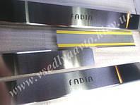 Защита порогов - накладки на пороги Skoda FABIA I с 1999-2007 гг. (Standart)