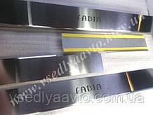 Накладки на пороги Skoda FABIA I с 1999-2007 гг. (Standart)
