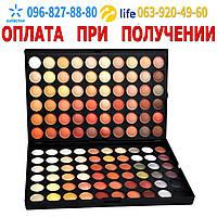 Матовые Тени 120 цветов Mac Cosmetics №4
