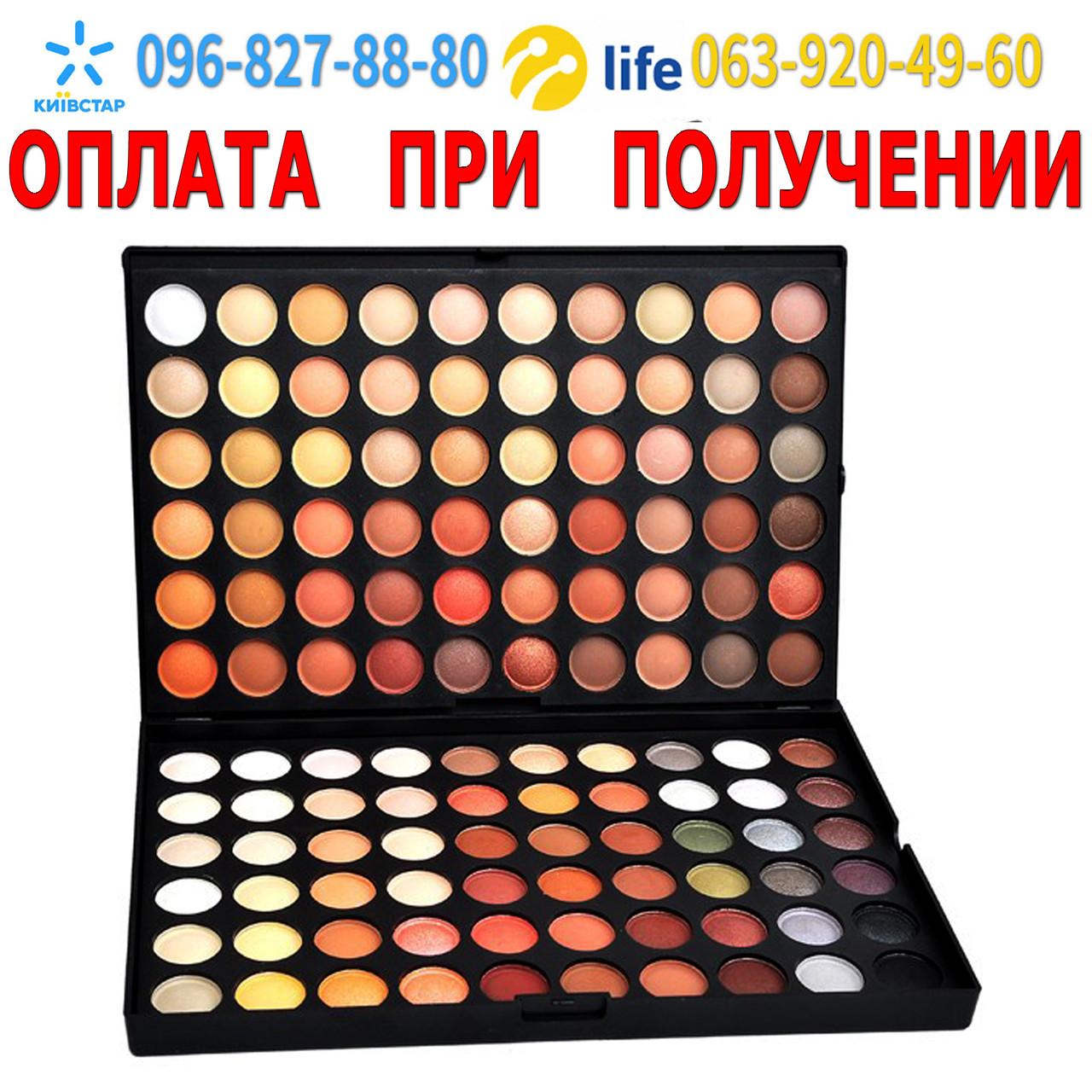 Тени теплых тонов 120 цветов Mac Cosmetics №4 палитра теней палетка  - Интернет-магазин Allegoriya в Днепре