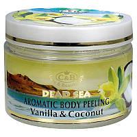 Израильская косметика Пилинг для тела «Ваниль и кокос» Care & Beauty Line