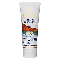 Израильская косметика Минеральный крем-пилинг для ног Care & Beauty Line