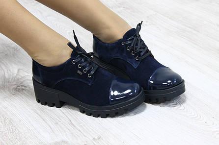 Туфли замшевые синие на тракторной подошве